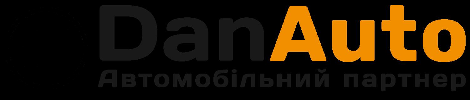 ДанАвто